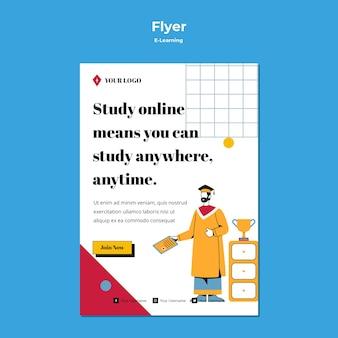 E-learning концепция флаера