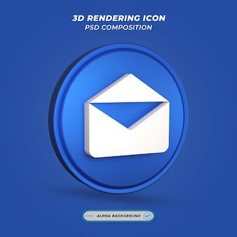 3d 렌더링의 전자 메일 아이콘