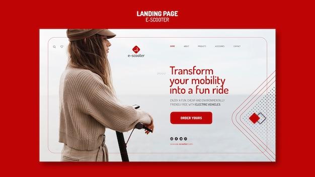 E scooter landing page