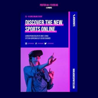 Шаблон дизайна плаката киберспорта