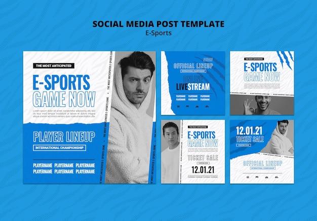 Eスポーツソーシャルメディアの投稿