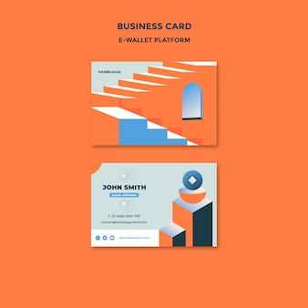 Шаблон визитки для приложения электронного кошелька
