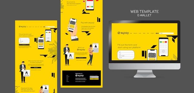 전자 지갑 웹 템플릿