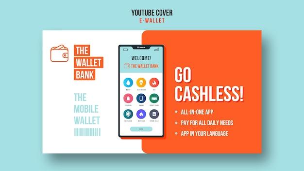 Обложка для электронного кошелька youtube