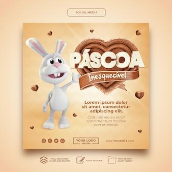 Easter 3d render social media in brazil