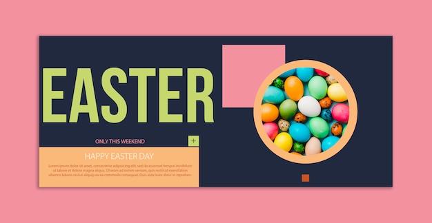 Easter banner mockup