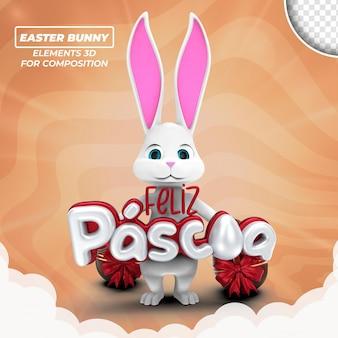 Пасхальный кролик 3d для композиции изолированные