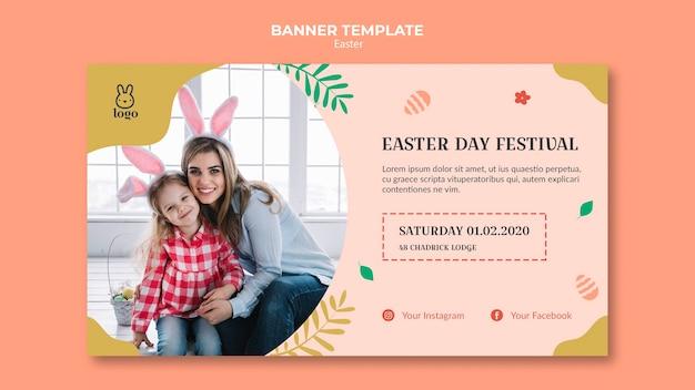Easter day festival banner