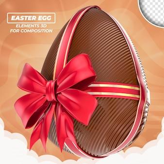Пасхальное яйцо 3d для композиции изолированные