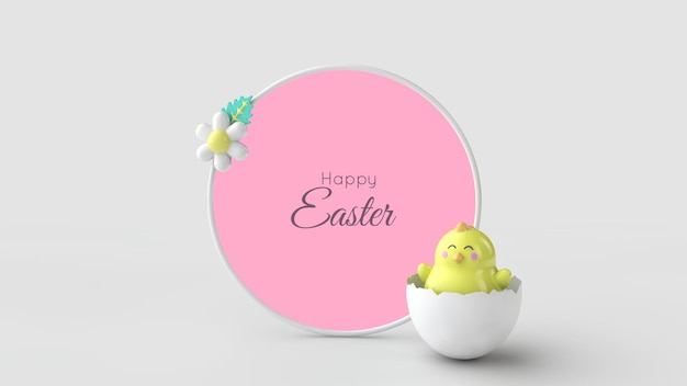 Easter greeting card template round frame easter chicken and chamomile