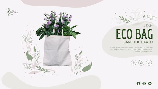 花と買い物のためのエコバッグ