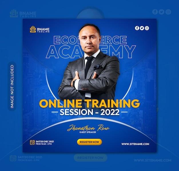 Eコマースアカデミーオンライントレーニングスクエアチラシまたはinstagramソーシャルメディア投稿テンプレート