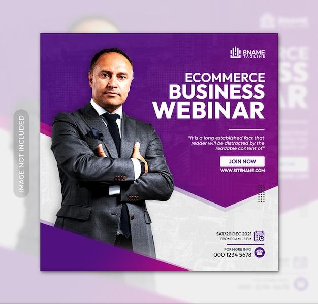 Ecommerce business square flyer or instagram banner social media post template