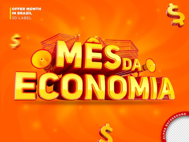 Economy month banner for marketing campaign  3d render design
