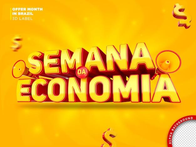 마케팅 캠페인을위한 경제 주간 배너 3d 렌더링 디자인