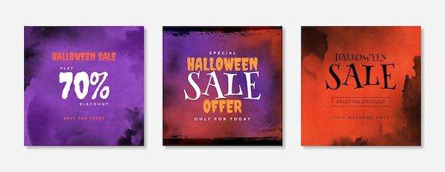 Редактируемые абстрактные шаблоны баннеров для продажи на хэллоуин для сообщений в социальных сетях