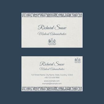 Редактируемый шаблон визитной карточки psd в винтажном ботаническом дизайне