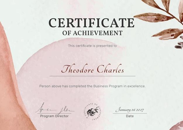 Редактируемый шаблон сертификата psd в женском ботаническом дизайне