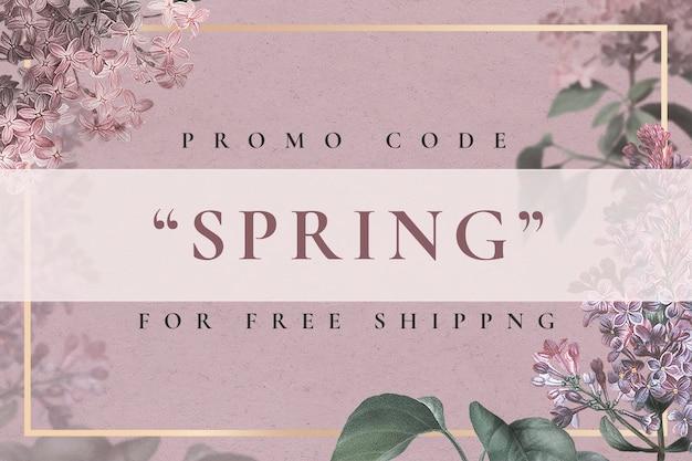 Редактируемый цветочный шаблон psd для весенней распродажи
