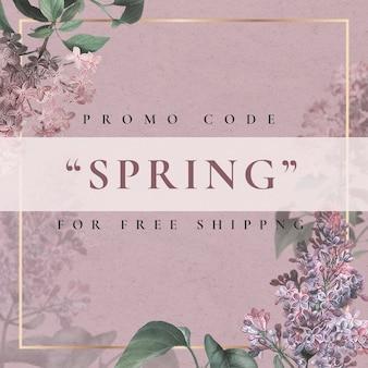 春のセールのための編集可能な花のテンプレートpsd