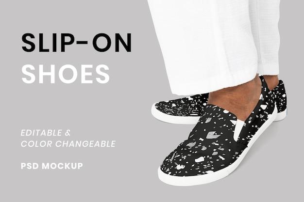 편집 가능한 성숙한 신발 모형 psd 슬립온 기본 의류 광고