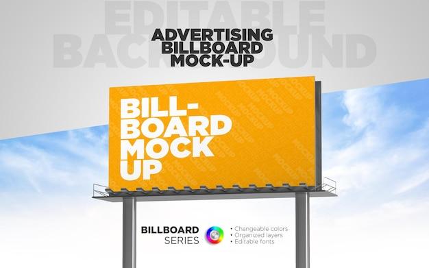 Editable mockup billboard