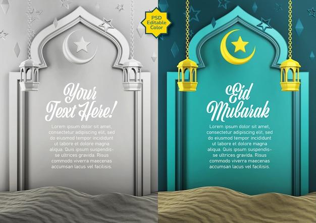 Editable portrait copyspace greeting card 3d render ramadan eid mubarak islamic theme