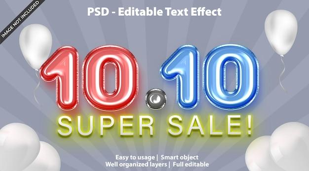 편집 가능한 텍스트 효과 10.10 슈퍼 세일 프리미엄