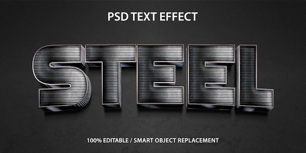편집 가능한 텍스트 효과 3d 스틸 프리미엄