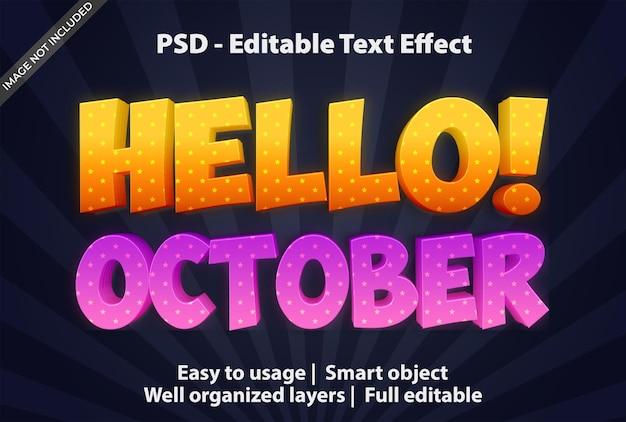 편집 가능한 텍스트 효과 hello october year premium