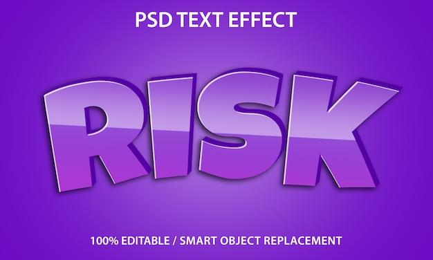 Редактируемый текст эффект риск