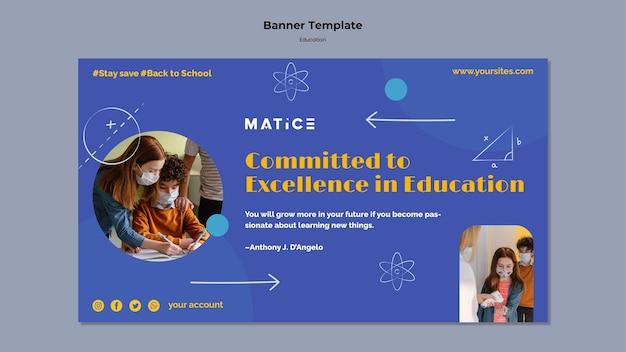Modello di banner orizzontale per l'istruzione