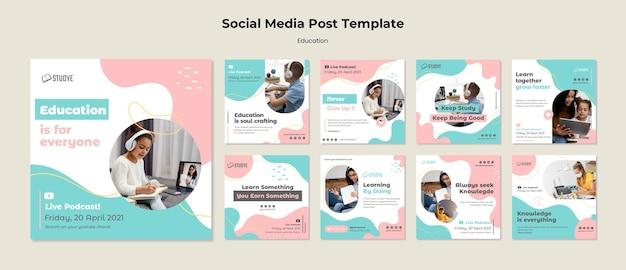 교육 소셜 미디어 게시물 템플릿