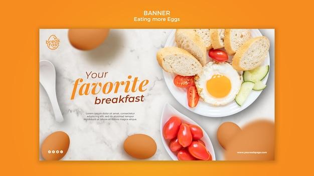 Шаблон баннера яйца и помидоры черри