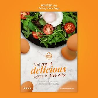 卵と野菜のポスターテンプレート