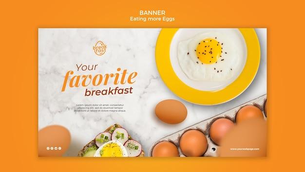 Яйца любимый завтрак баннер шаблон