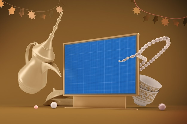 Eid advertising