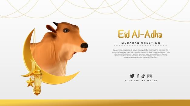 3d 렌더링 암소와 eid al adha 무바라크 축하 배너