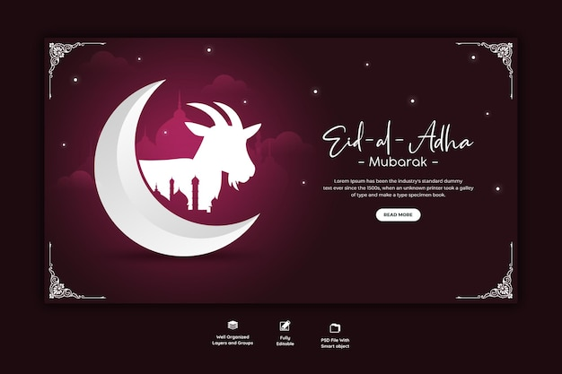 Eid al adha mubarak islamic festival web banner template Free Psd