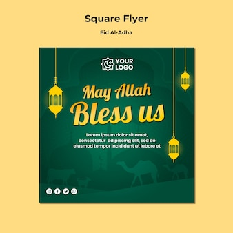 Eid al adhaチラシテンプレート