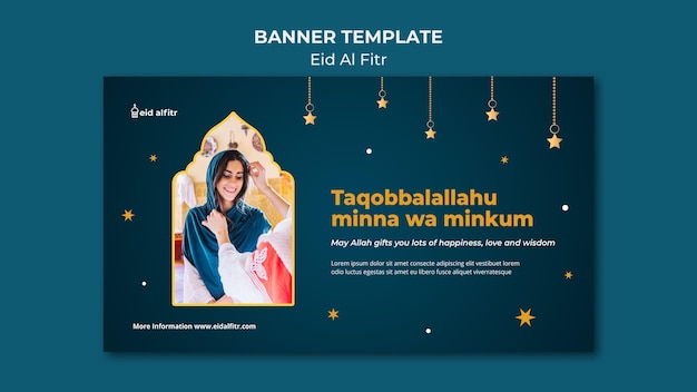Шаблон баннера ид аль-фитр с фото