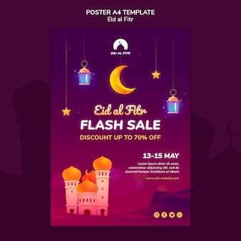 Modello di poster di eid al-fitr