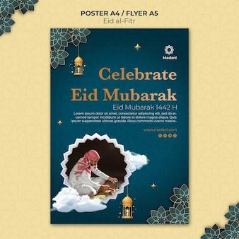 Eid al-fitr print template with photo