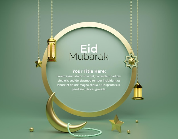 Eid al fitr sale banner for social media post 3d rendering