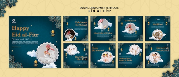 Eid al-fitr 소셜 미디어 게시물