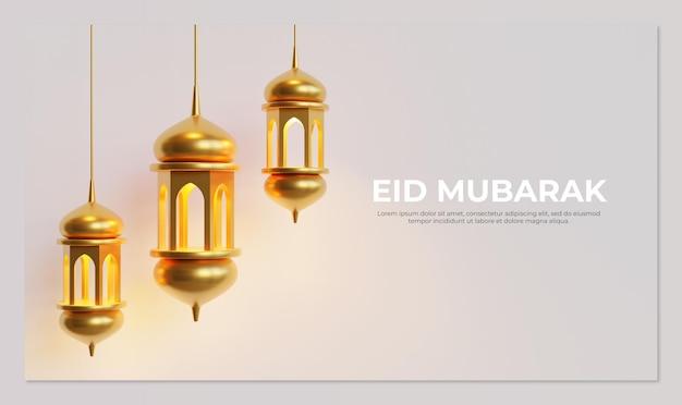 Eid mubarak background template with fanous 3d rendering