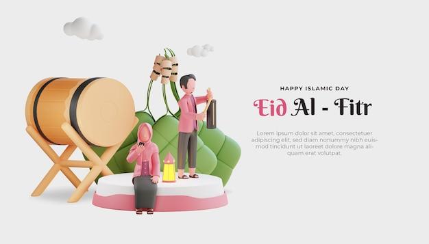 3d 이슬람 커플 캐릭터와 큰 드럼 eid 무바라크 배너 서식 파일