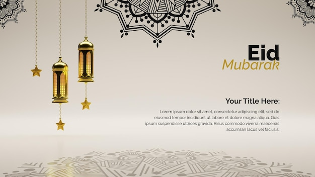 Eid mubarak banner template with mandala shadow