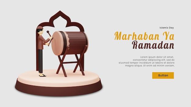 현대적인 디자인의 eid mubarak 개념 3d 렌더링