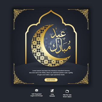 Eid mubarak and eid ul-fitr social media banner template
